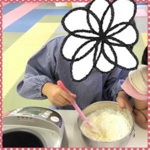 ケーキ作り③