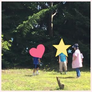 平岡公園2