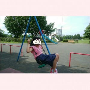 じゅな公園